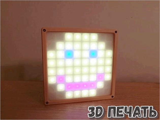 Матричный дисплей с мозаикой