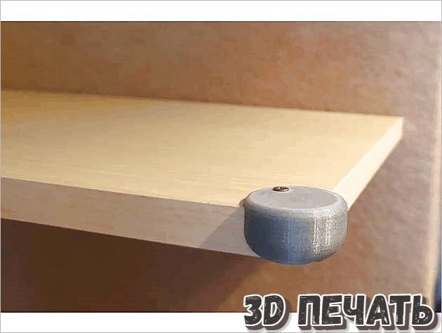Угловая защита для мебели