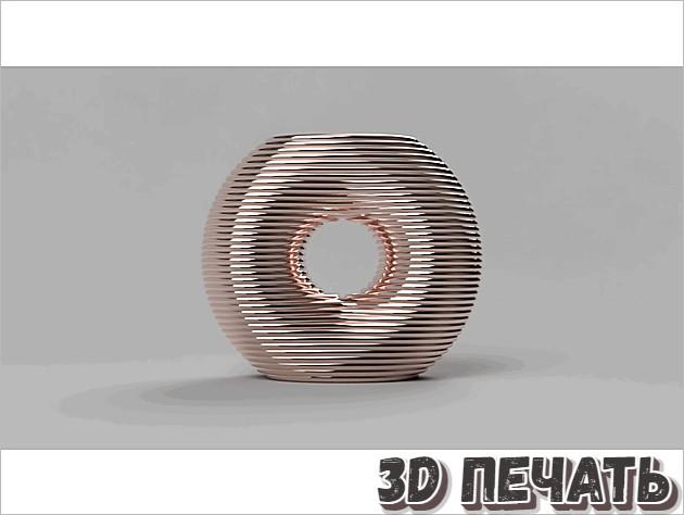 Дизайнерская ваза для цветов