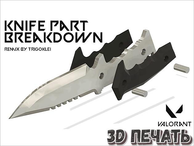 Рукоятка для ножа