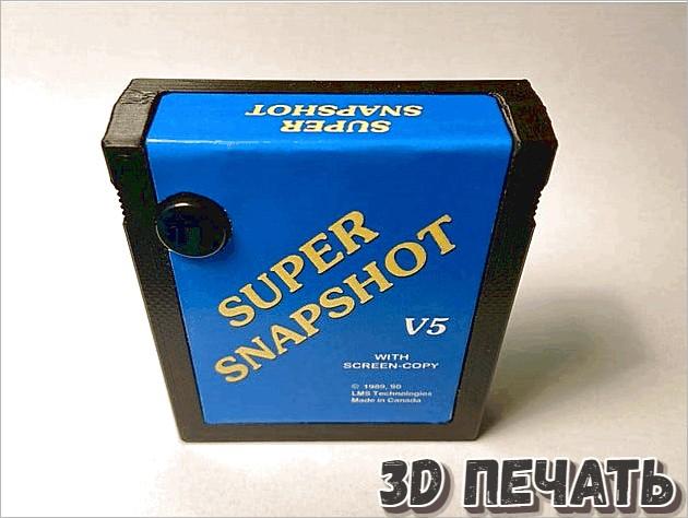 Корпус для Super Snapshot v5