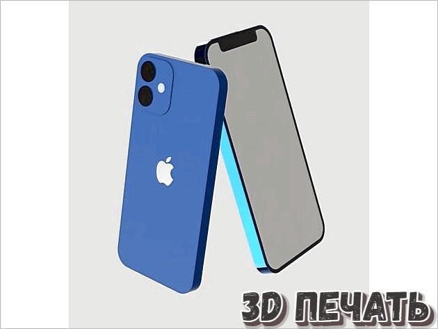 Макет iPhone 12 Mini