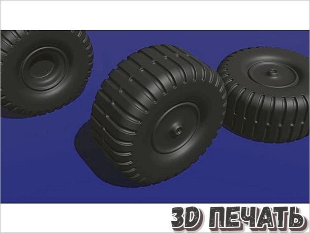 Базовое колесо для багги в 3D