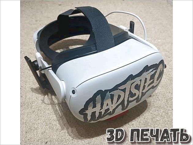 Мод для наушников Oculus Rift, Oculus Quest 2