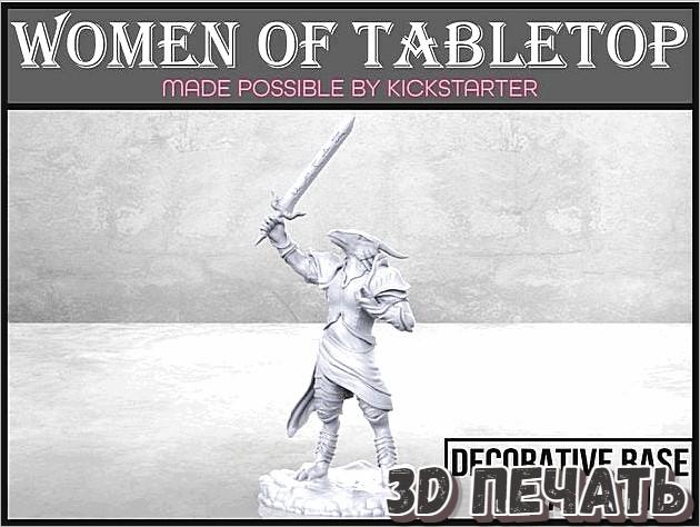 Драконорожденный паладин - Настольная миниатюра