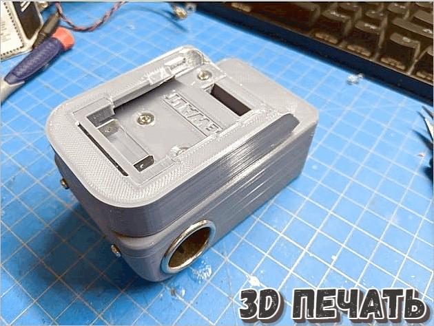 Корпус для адаптера 12 В для аккумулятора Dewalt