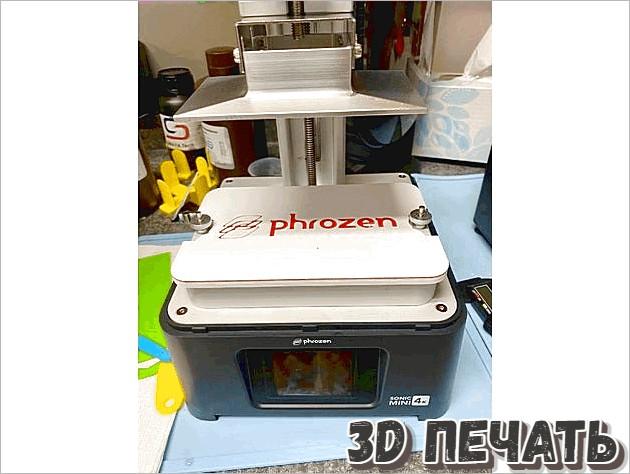 Крышка для печатной ванны Phrozen Sonic Mini 4k