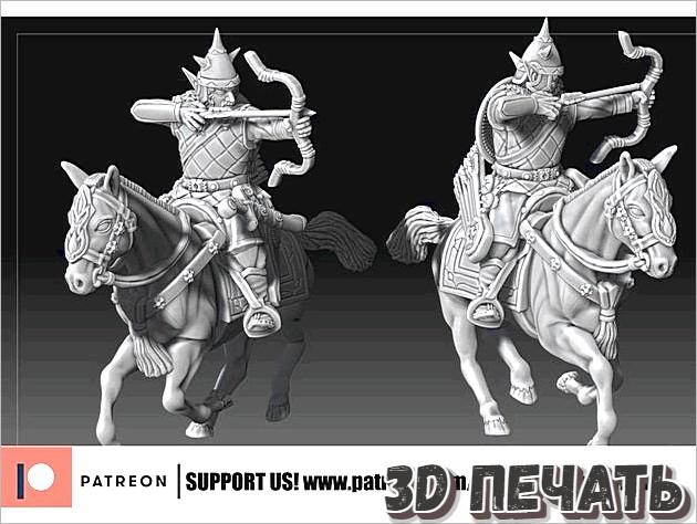 Темный эльф - монгольский конный лучник