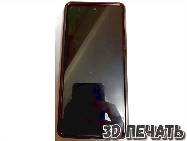 Чехол для Samsung S20 FE Fan Edition