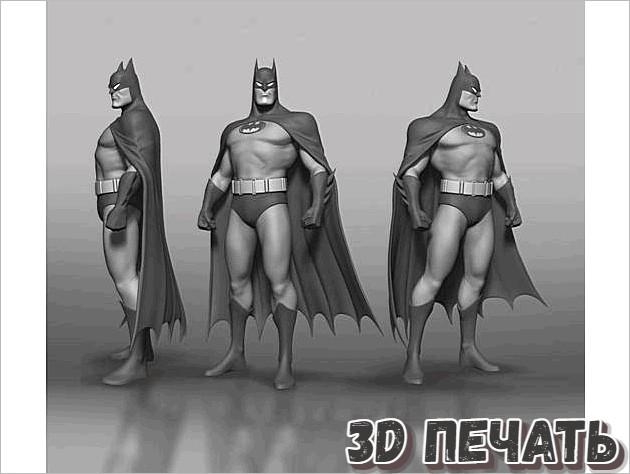 Бэтмен из мультфильма
