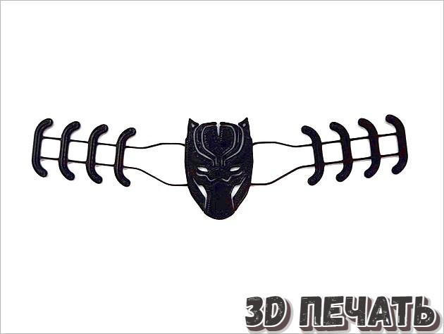 Крепление для резинки маски в виде пантеры