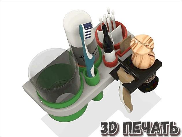 Подставка для зубных щеток и других принадлежностей