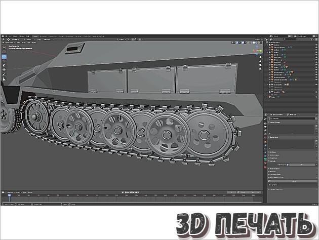 Звено гусеницы для Sdkfz 251