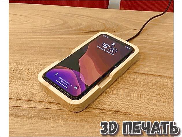 Док-станция для беспроводной зарядки iPhone 11 Pro