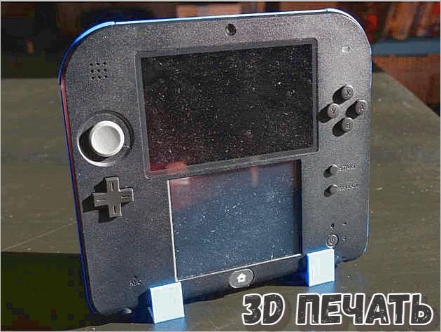 Подставка для дисплея Nintendo 2DS