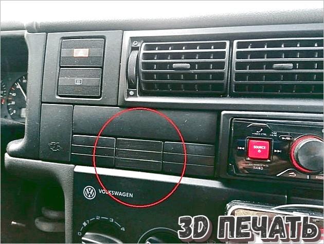 Заглушка приборной панели VW T4