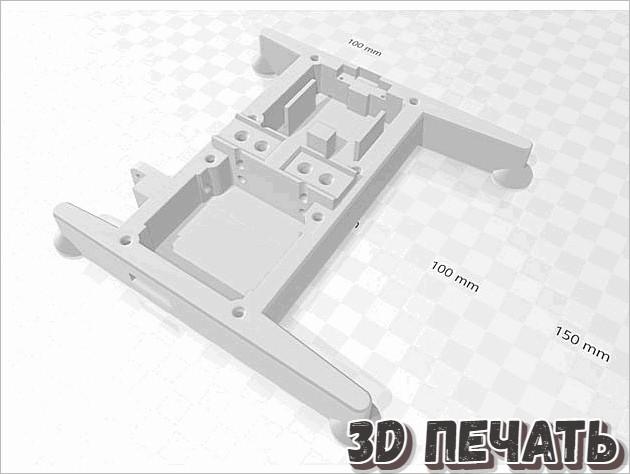 Основание шкалы CG для тензодатчиков M4