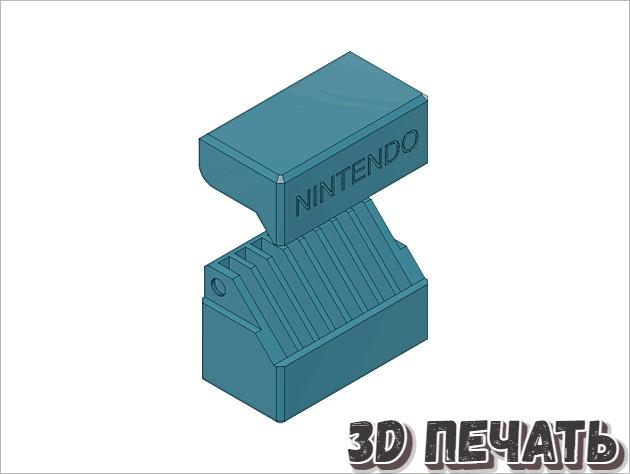 Коробка для карт Nintendo