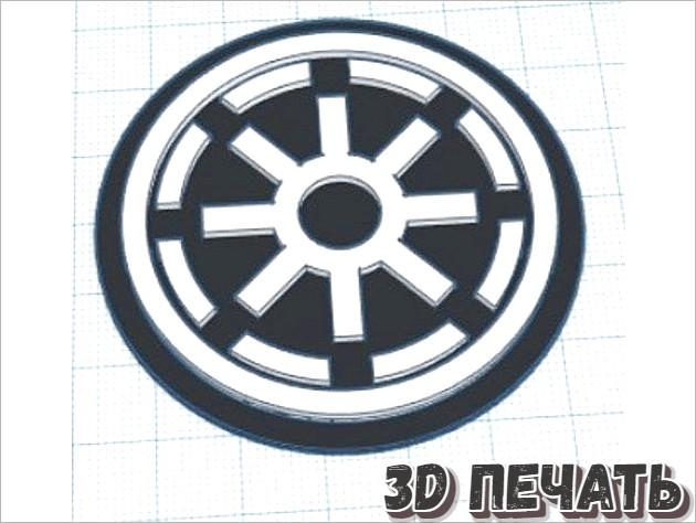 Логотип Republic Modular