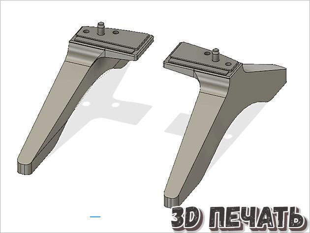 Ножки для телевизоров LG (Модель 55UJ6300UA)