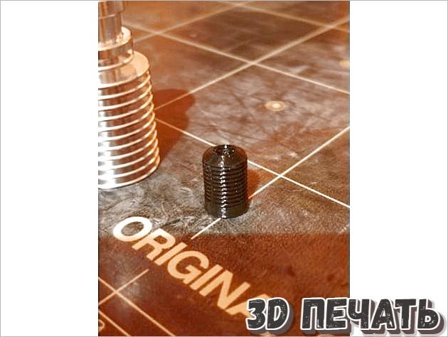 Муфта Боудена для металлического радиатора E3D