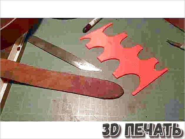 Шаблон для резки кожаного ремня