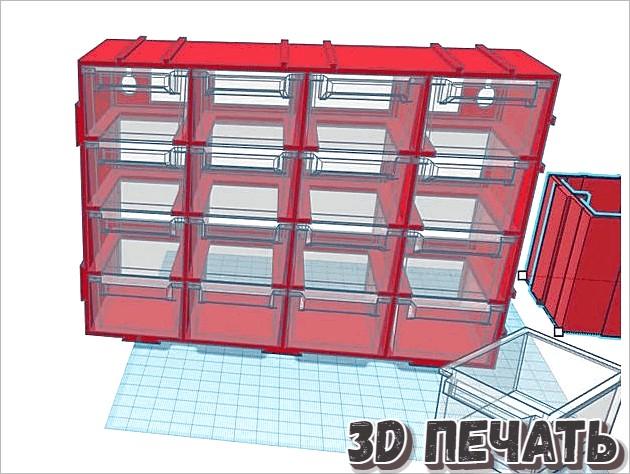 Штабелируемые ящик для хранения 4x4