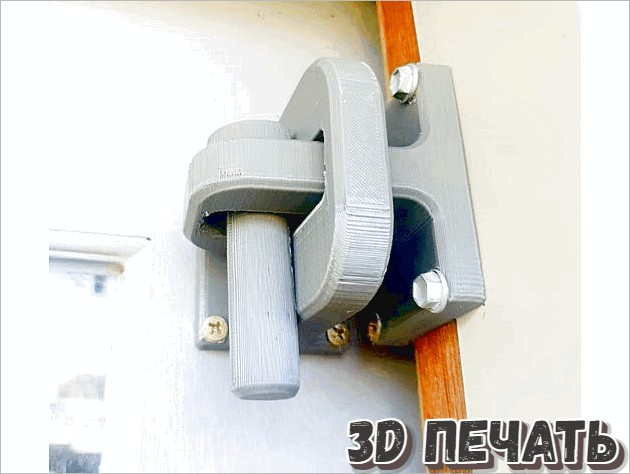 Замок и штифт для раздвижной двери