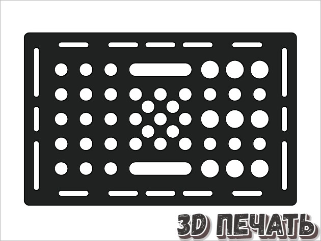 Плита универсальная 110х70х5 мм