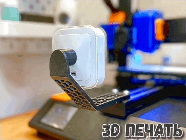 Кронштейн камеры для мониторинга домашней печати