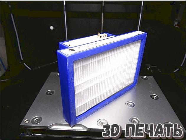 Корпус HEPA фильтра и вентилятора