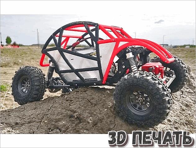 3d модель автомобиля W2D IV - Baja Racer
