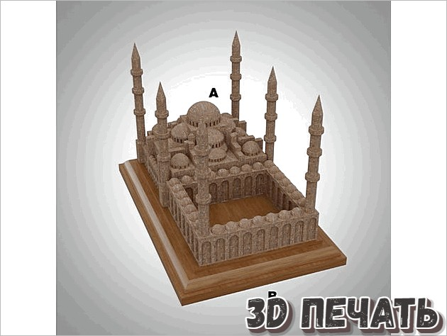 Модель мечети Султана Ахмеда