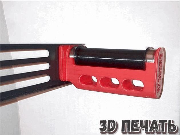 Рулон держателя нити 70 мм