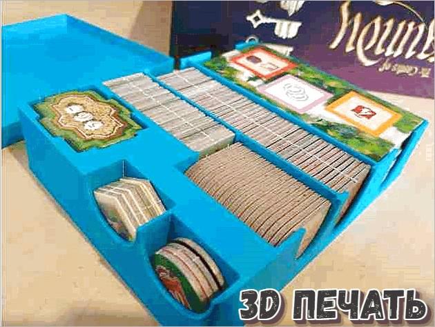 Коробка для игры замок Бурундии