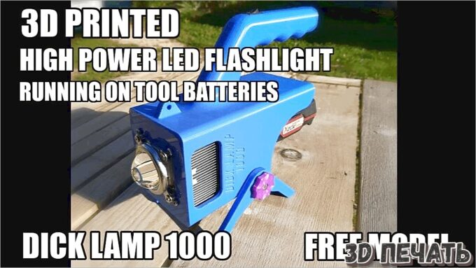 Корпус светодиодной лампы мощностью 100 Вт