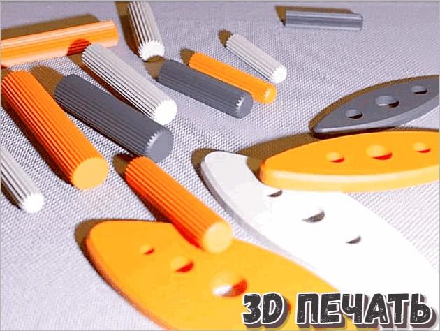Рифленые дюбели для соединения
