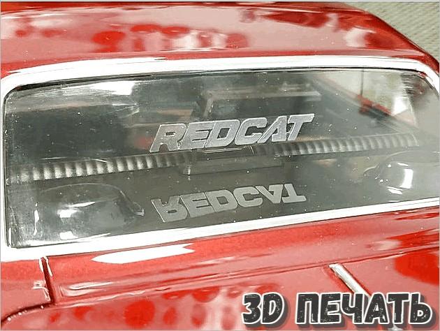 Таблички на заднее стекло автомобиля