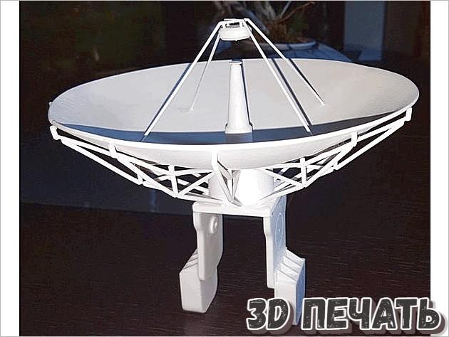 Спутниковая антенна на опорах