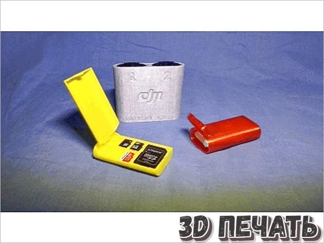 Коробка для MicroSD