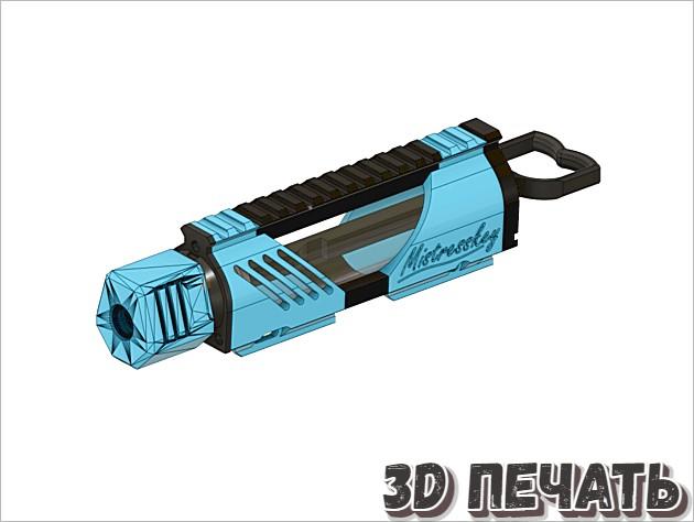 Лазерное ружье