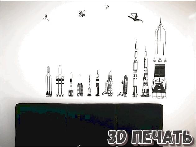 Тяжелый ракета-носитель Falcon
