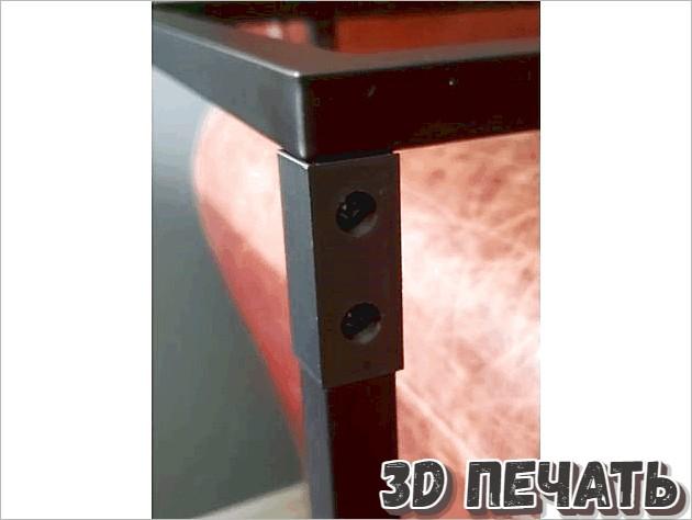 Расширение для увеличение высоты стола