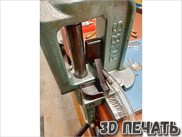 Дефлектор для прессаRCBS
