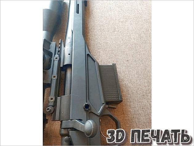 Магазин для винтовки ax aics
