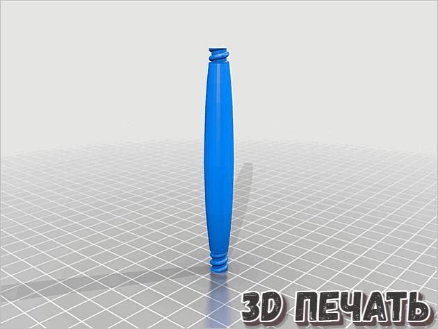 Лупа (корпус для лупы с ручкой)