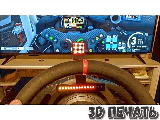 Индикаторы передач и оборотов для симуляторов гонок