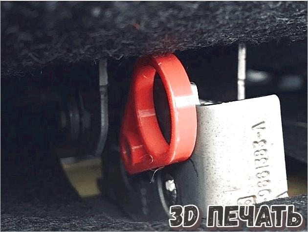 Съемник защелки заднего сиденья Ford F150 F250 F350