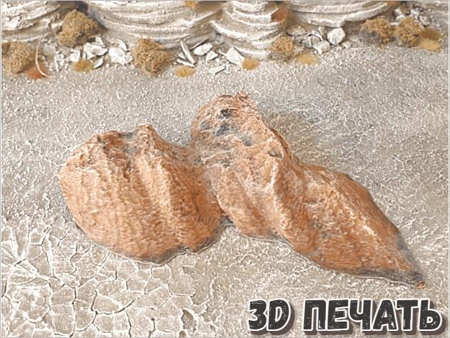 Сканированные горные породы из Португалии
