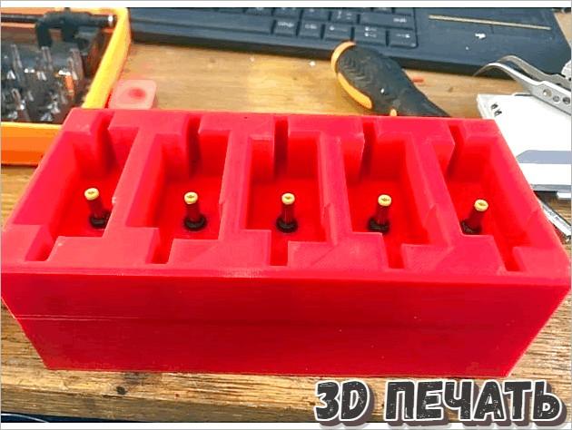 Зарядная станция LEGO на 5 аккумуляторов 45501